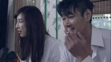 [เต็มเรื่อง]หนังโป๊เกาหลี Secret Visitor